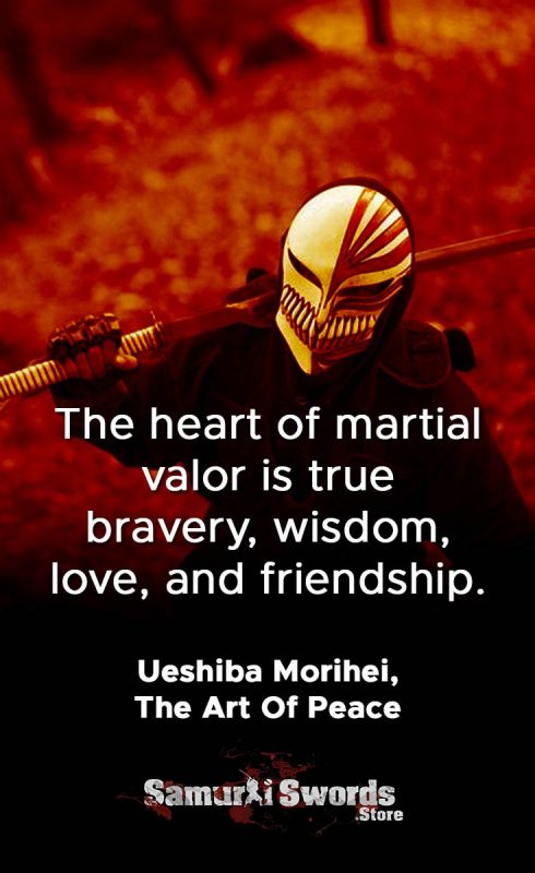 The heart of martial valor is true bravery