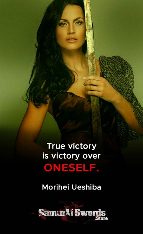 True victory is victory over oneself. - Morihei Ueshiba